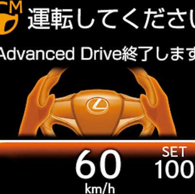 Toyota och Lexus tar nästa steg i avancerad säkerhetsteknik