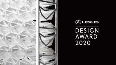 Lexus Design Award 2020: Anmälan öppen