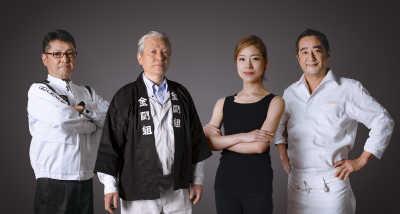 Lexus hyllar hantverket med 60 000 timmar lång dokumentär